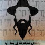 zaddik_2